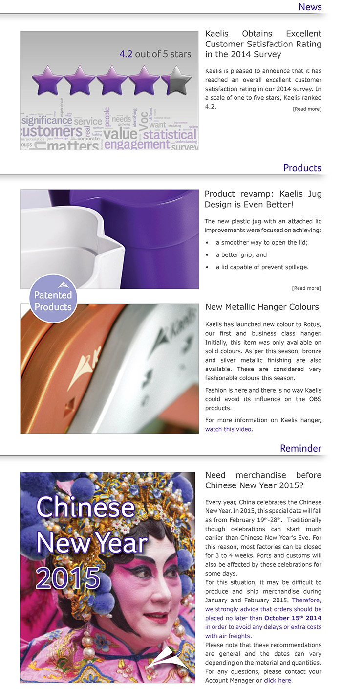 News, Products, Chinese New Year